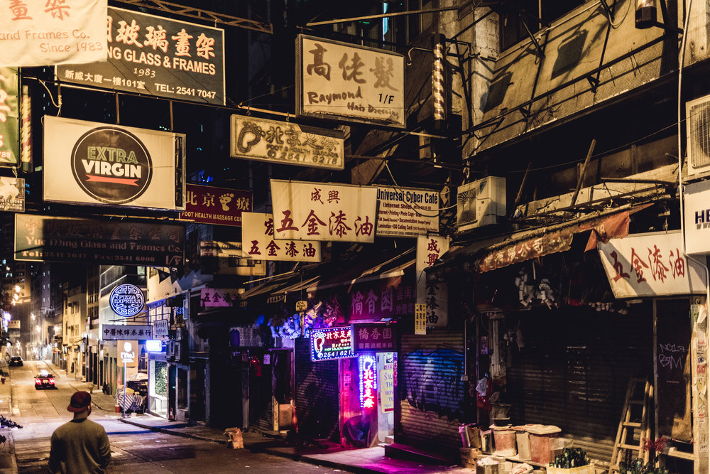 Alley, Hong Kong - January 2018