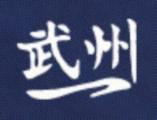 select0101 のコピー.jpg