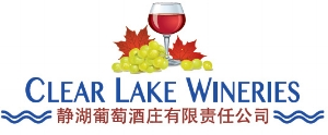 clear-lake-wineries.jpg
