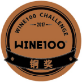 wine 100 bronze award.png