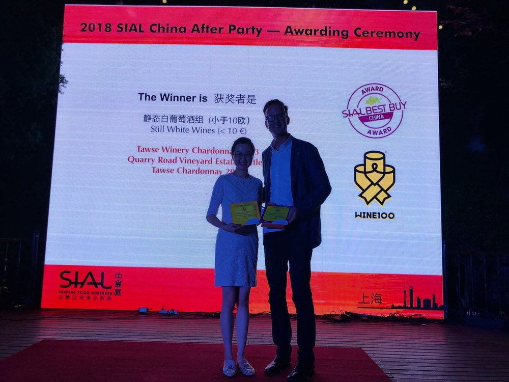 sial awards 2.jpg