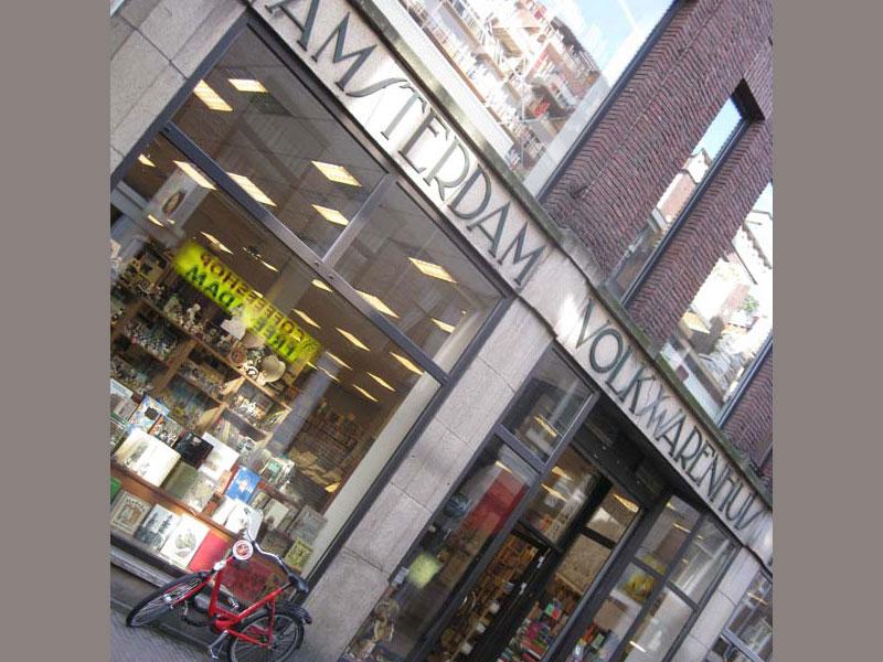 NWA_Amsterdam_10.jpg