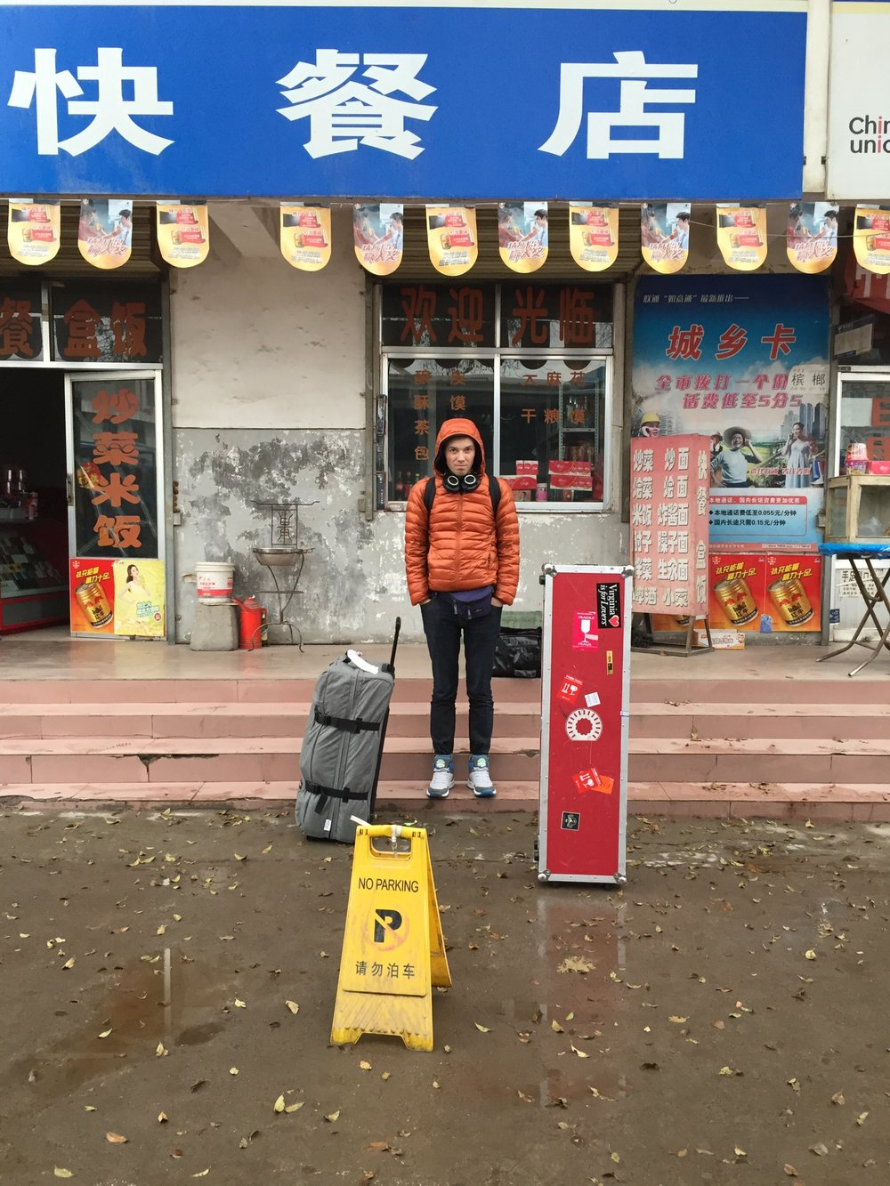 Me on arrival at Pingliang bus station, November 2014.