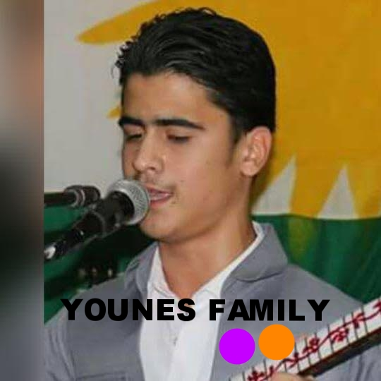 The Younes family have 5 children. They moved from Syria in 2013 to Kurdistan Iraq and arrived in the US November 2016 and need much help resettling their family. One of their sons, Dalan is blind. Dalan can play music and sing, and his dream is to have a keyboard.