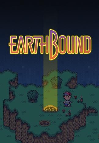EarthBound (v2).jpg