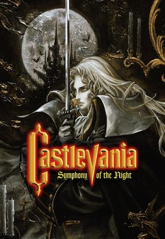 Castlevania - Symphony of the Night.jpg