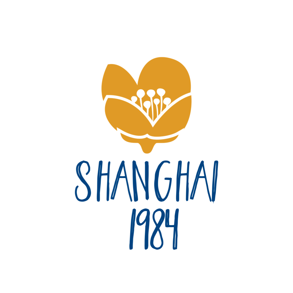 Shanghai 1984 | food + art from California kitchen