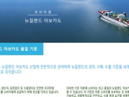 Korean Quality Mission