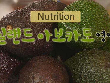 Nutrition video