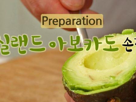 Avocado Preparation