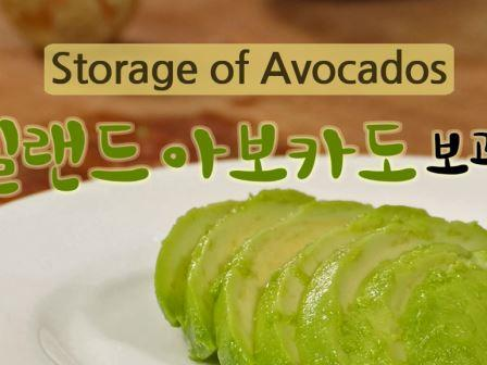 Avocado Storage video