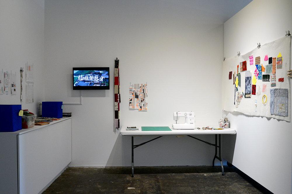 Installation view: Work Area