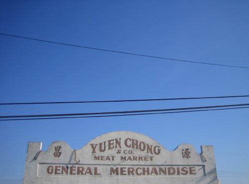 general-store_1.jpg