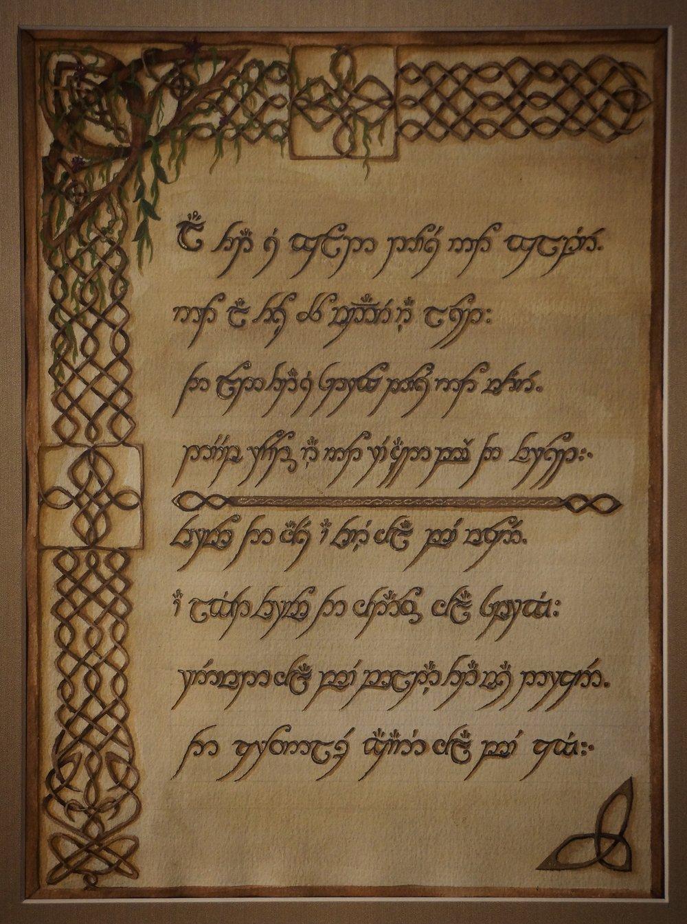 Strider's Riddle // JRR Tolkien