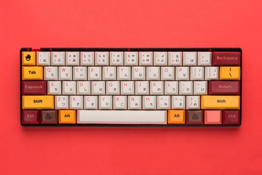 Keyset Novelties Redtone - 01.jpg