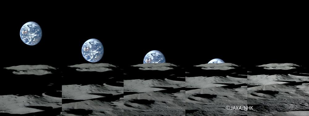 Image from robotic Kaguya spacecraft in 2007