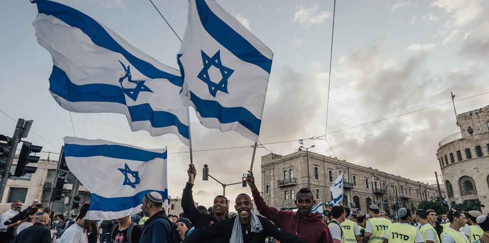israels50th_hannah_edited_2018-8.JPG