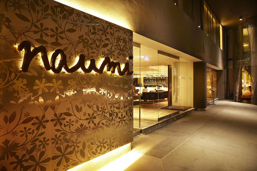 Entrance_at_Naumi_Hotel_S.jpg