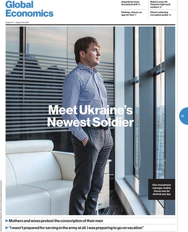 Bloomberg Businessweek, 8 August, 2014