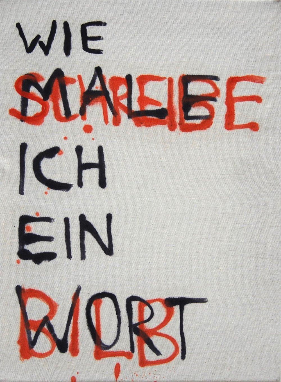 nach christopher wool, ohne titel, 1992, öl auf leinwand 30 x 40 cm
