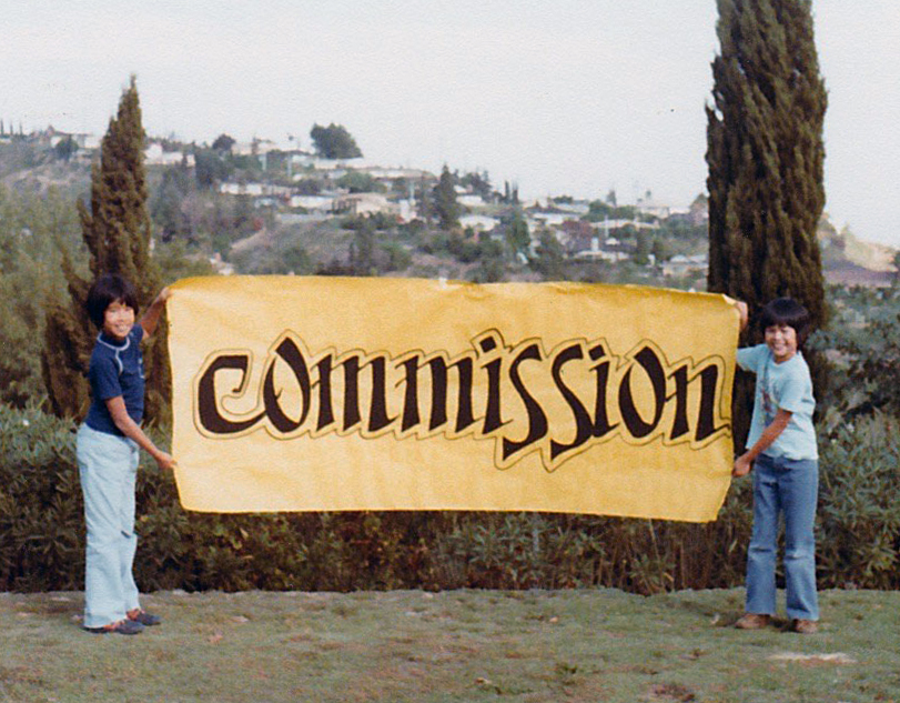 My favorite part of being Commissioner of Fine Art at my high school was getting to make giant banners with giant words on them.
