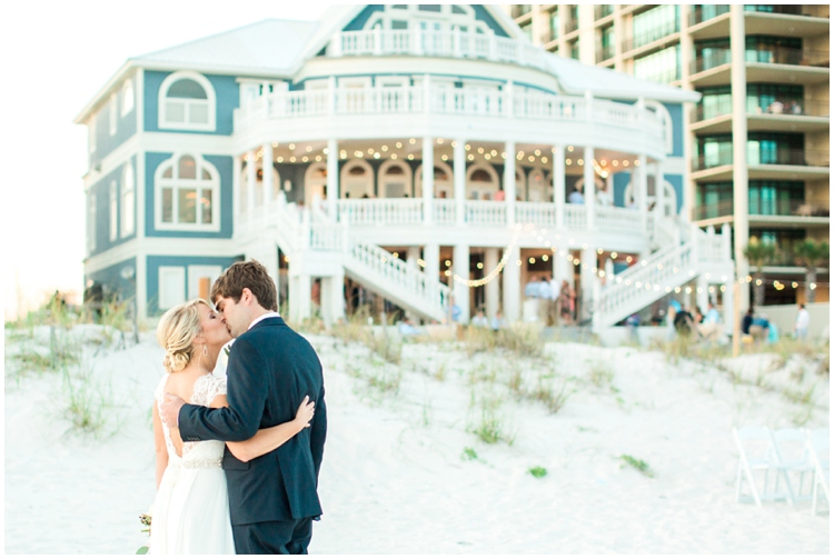 pensacola_wedding_Photographer_leslie_davis_v_photo_0099.jpg