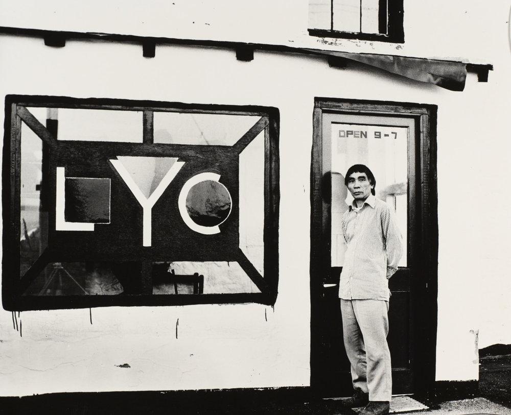 Artist Li Yuan-chia outside his LYC Museum, Cumbria, UK, 1970s