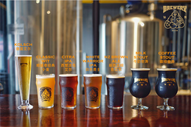 beer all pic.jpg
