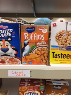 Food shelf items! I am opposed to eating penguins.