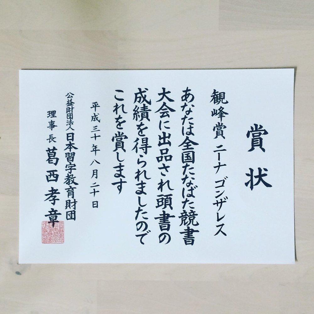 IMG_3747.JPG