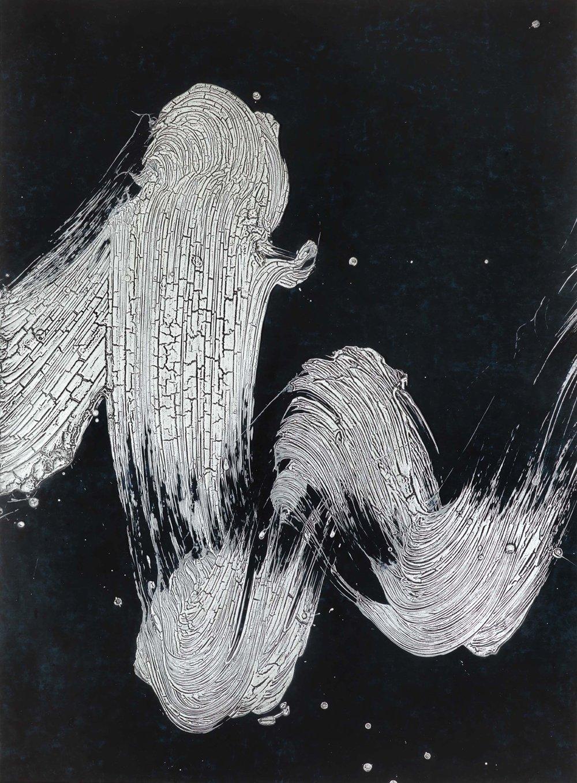 Fabienne Verdier, Tinte, Pigmente und Lack auf Leinwand, 183 × 135 cm