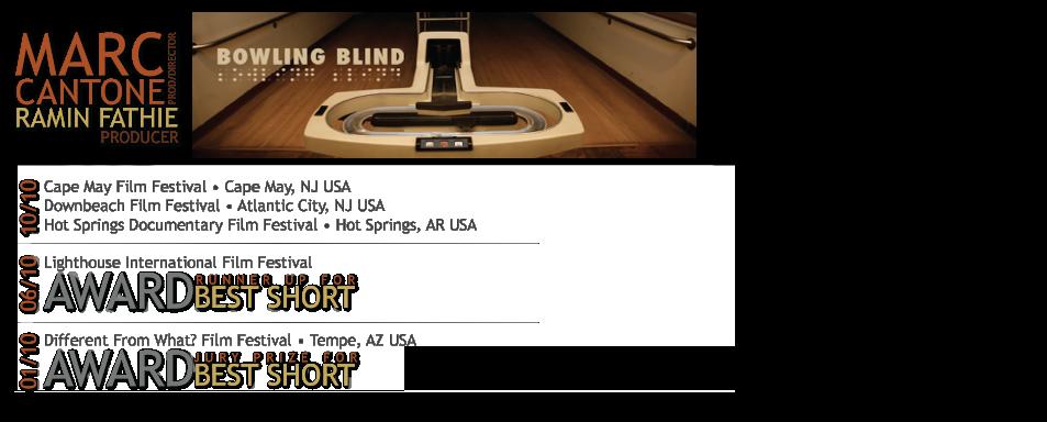 bowling_blind_+alpha.png
