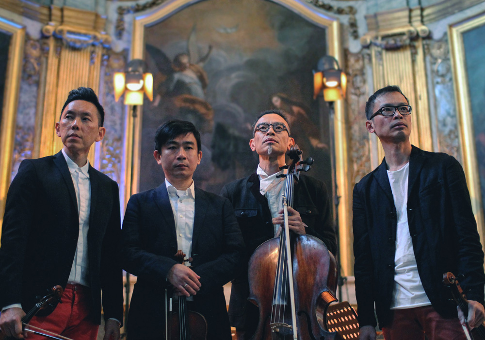 T'ang Quartet | YST Conservatory