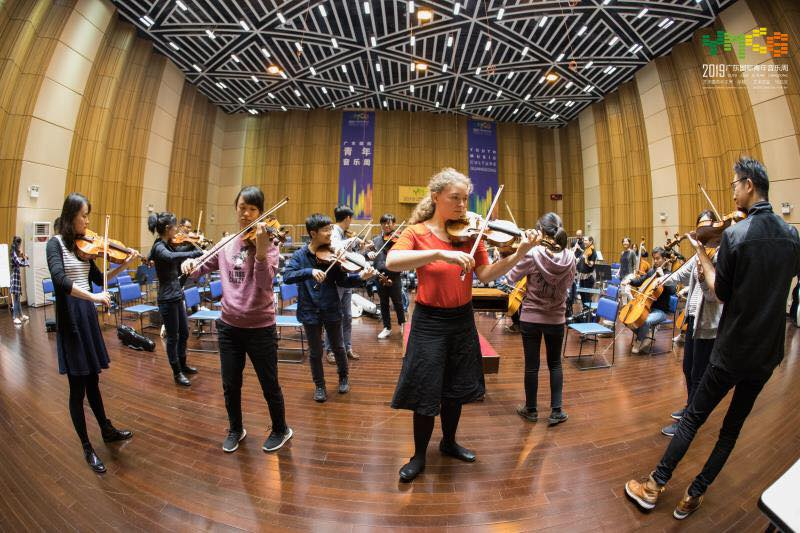 Youth Music Culture Guangdong in session