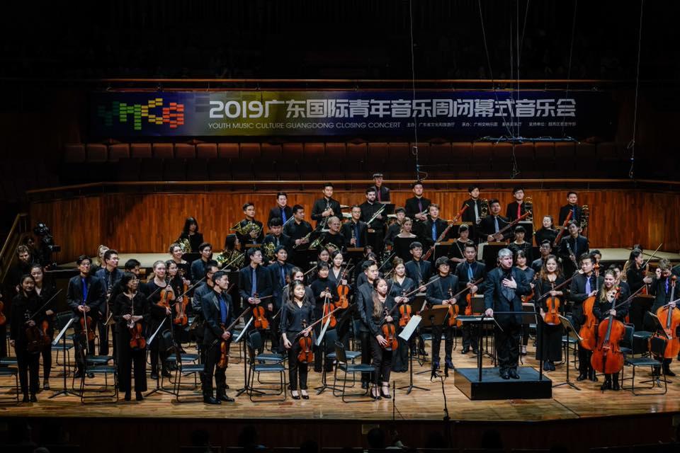 The YMCG Symphony Orchestra.