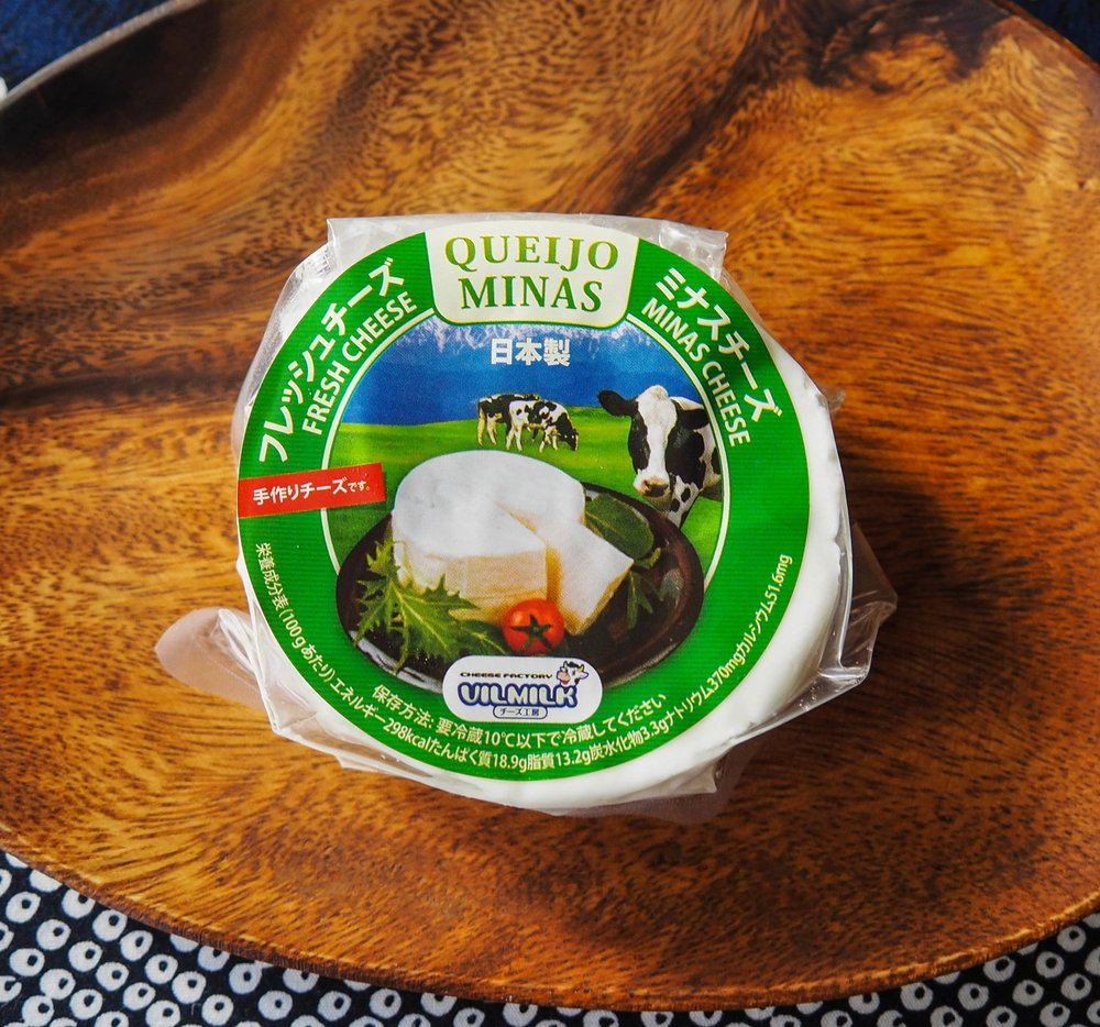 """A fusion of Brazil and Japan with a great cheese for grilling."""