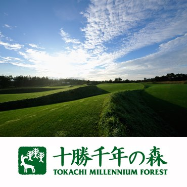 Picture from Tokachi Millennium Forest's Facebook page