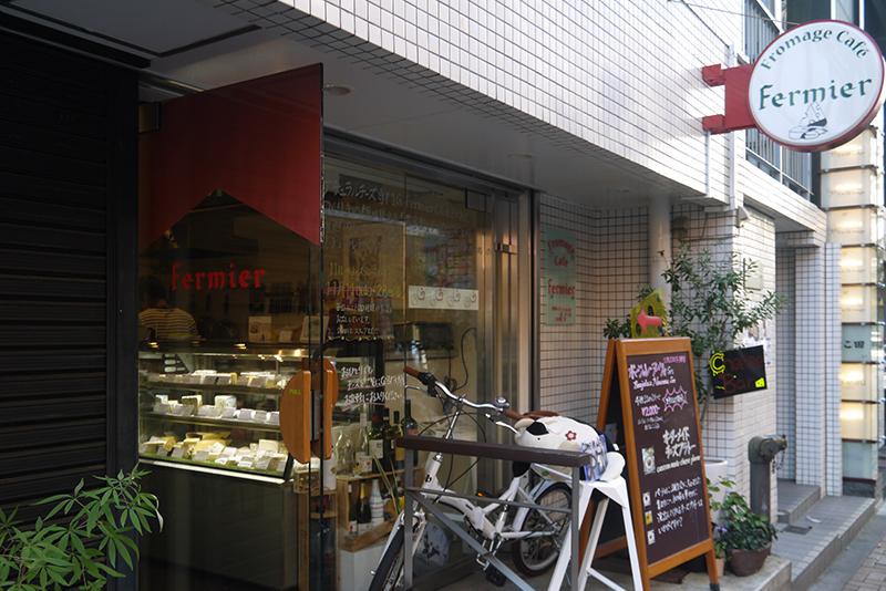 Fermier Cafe Front.jpg