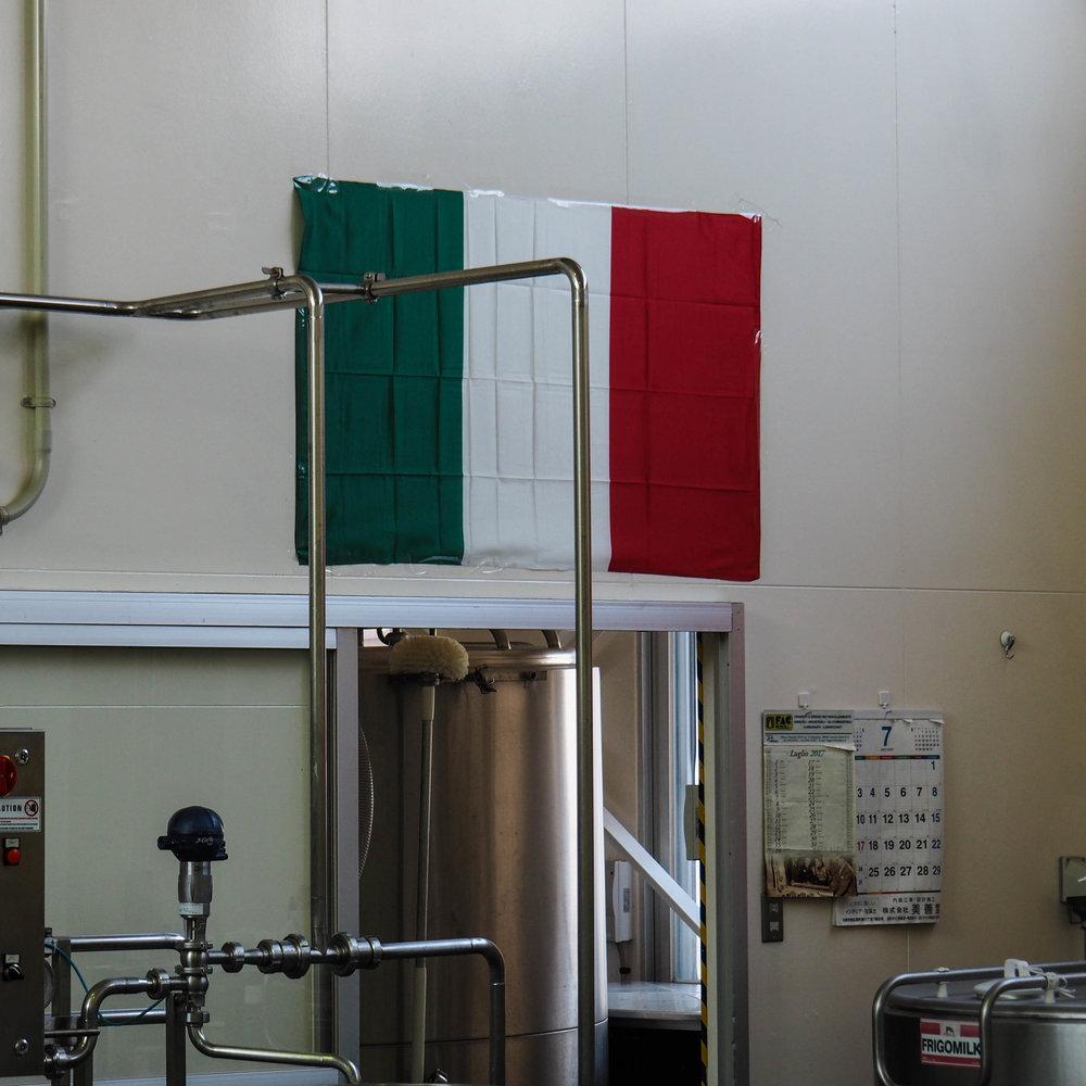 Fattoria Bio Italian Flag