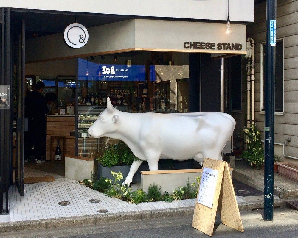 Shibuya Cheese Stand front.jpeg