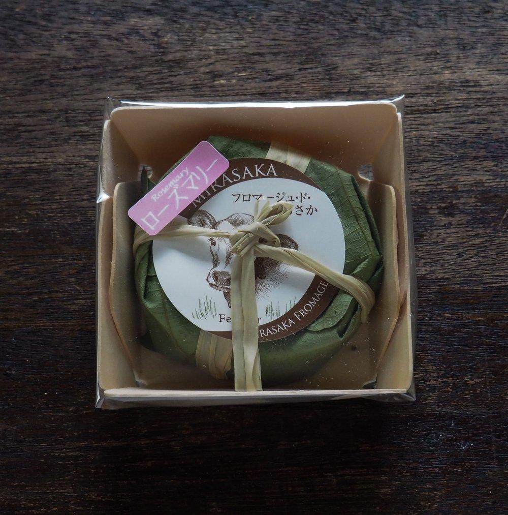 Fromage de Mirasaka Rosemary