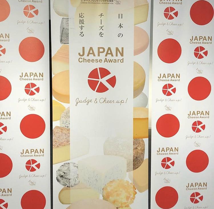 Japan Cheese Award