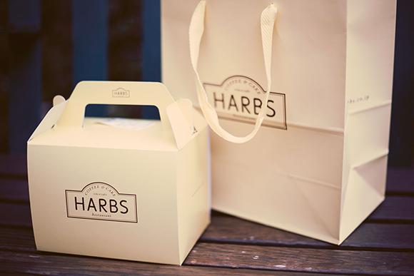 harbs2.png