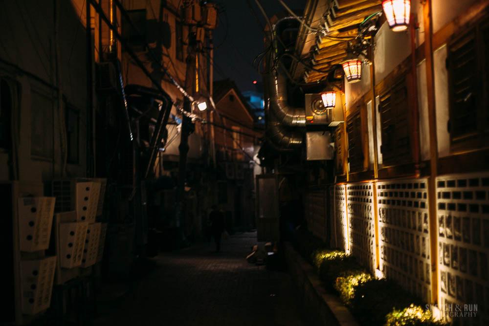 tosokchon, samgyetang, seoul, korea, restaurant