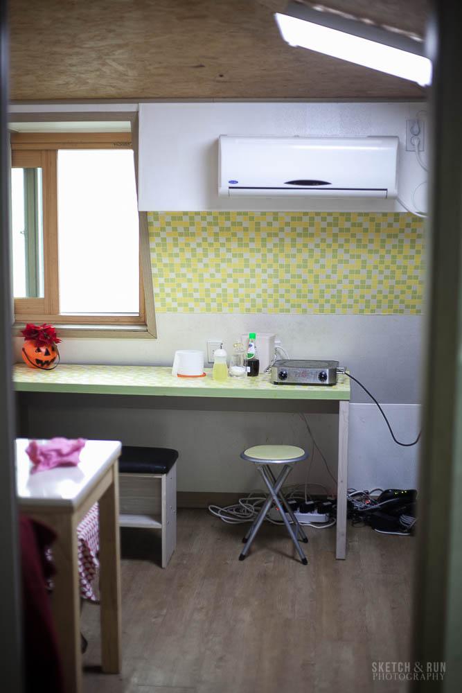 ihouse, seoul, korea, airbnb