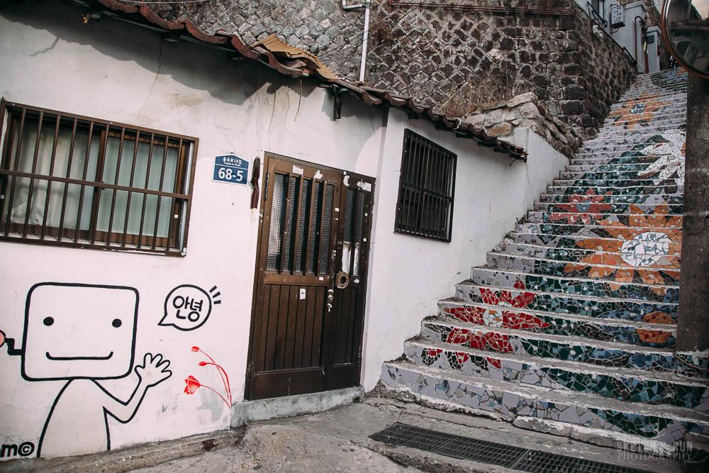 Ihwa Mural Village, Korea, Seoul, Ihwa-dong, Art, Graffiti