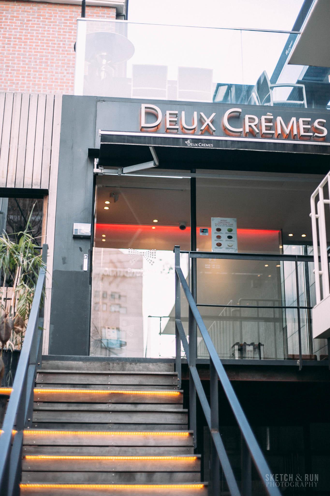 deux cremes patisserie, cake, tart, dessert, seoul, korea, travel, sketch and run