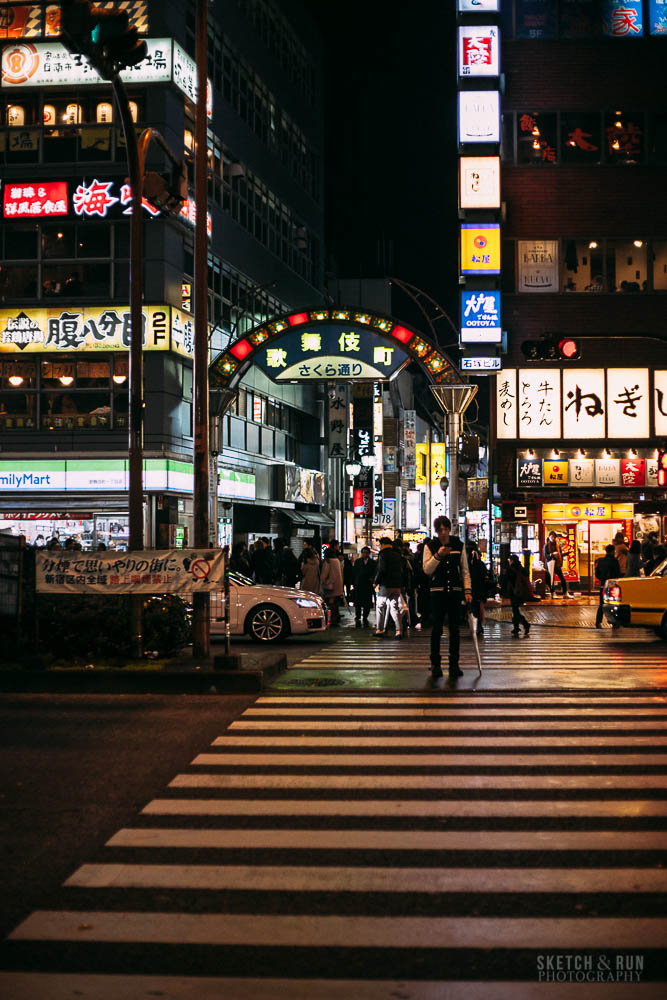 kabukicho, shinjuku, tokyo, japan, travel, travel photography, cityscape, sketch and run