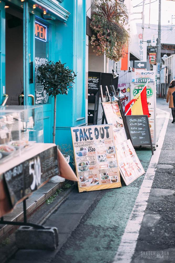 palazzo, shimokitazawa, tokyo, japan, cafe, restaurant, food