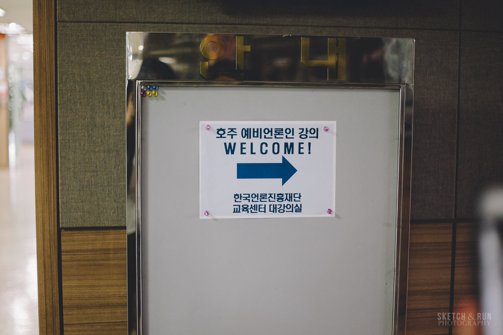 Korea Press Foundation